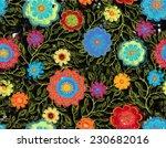 hand painted vintage flower...   Shutterstock . vector #230682016
