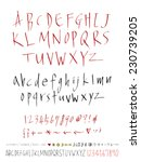 alphabet and numbers   hand... | Shutterstock .eps vector #230739205
