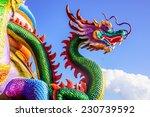 Vivid Dragon Sculpture At...