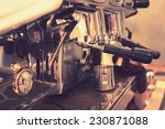 coffee machine in vintage color ... | Shutterstock . vector #230871088