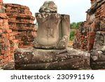 buddha in ayutthaya thailand