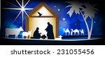 christmas christian nativity... | Shutterstock .eps vector #231055456