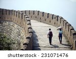 mutianyu  china   september 19  ... | Shutterstock . vector #231071476