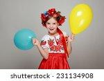 studio image of a happy cute... | Shutterstock . vector #231134908