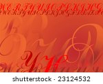 abstract letters background... | Shutterstock . vector #23124532
