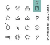 web icons. vector illustration. | Shutterstock .eps vector #231273556