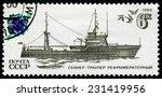 ussr   circa 1983  a stamp... | Shutterstock . vector #231419956