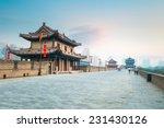 Beautiful Xian City Wall And...
