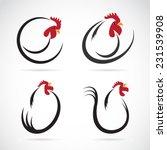 vector image of a chicken... | Shutterstock .eps vector #231539908