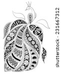 decorative ornamental peacock... | Shutterstock .eps vector #231667312