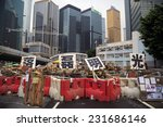 "Small photo of ADMIRALTY, HONG KONG - NOV 7: ""Aboveboard"" slogan hanged in the occupy central campaign at Admiralty, Hong Kong on Nov 7, 2014. The slogan is criticizing the chief executive for receiving money."