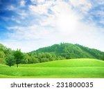 glow solar sky on beautiful...   Shutterstock . vector #231800035
