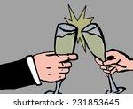 cheers | Shutterstock . vector #231853645