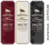 set of vector labels for wine... | Shutterstock .eps vector #231935188