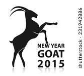 chinese new year 2015  goat...
