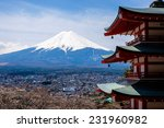 view of the majestic mount fuji ... | Shutterstock . vector #231960982