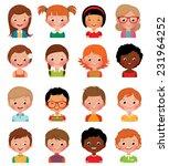 vector illustration set of... | Shutterstock .eps vector #231964252