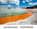 frying pan lake is the largest...   Shutterstock . vector #232039066