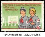 russia   circa 1974  a stamp... | Shutterstock . vector #232044256