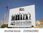 dubai  uae   jan 20  40 years... | Shutterstock . vector #232062082