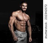 bodybuilder in the gym | Shutterstock . vector #232342072