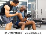 professional gym trainer... | Shutterstock . vector #232353136