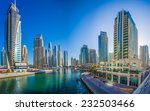 Постер, плакат: Modern buildings in Dubai