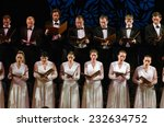 dnipropetrovsk  ukraine  ...   Shutterstock . vector #232634752