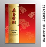 chinese new year flyer design... | Shutterstock .eps vector #232680652