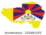 flag of tibet also know as the...