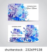 modern simple light business... | Shutterstock .eps vector #232699138