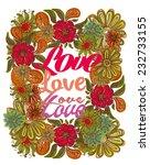 flower graphic design vector art   Shutterstock .eps vector #232733155