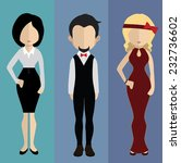 set of people icons in flat... | Shutterstock .eps vector #232736602