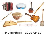 Old Musical Instruments From...