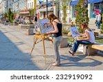 samara  russia   may 5  2014 ... | Shutterstock . vector #232919092
