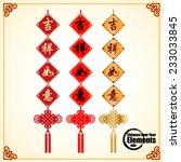 chinese new year knot with... | Shutterstock .eps vector #233033845