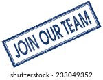 Join Our Team Blue Square Stamp ...