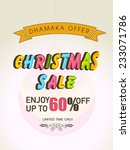 merry christmas sale poster... | Shutterstock .eps vector #233071786