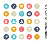 set of 25 multi color cycle for ... | Shutterstock .eps vector #233098576