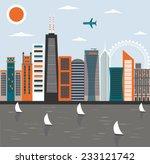 modern city street. vector | Shutterstock .eps vector #233121742