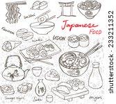 japanese food   sushi   noodles ... | Shutterstock .eps vector #233211352