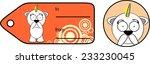 funny unicorn cartoon sticker... | Shutterstock .eps vector #233230045