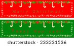 holly christmas and new year... | Shutterstock .eps vector #233231536