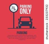 parking design over white...   Shutterstock .eps vector #233237932