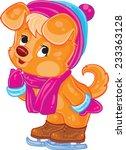 dog   Shutterstock .eps vector #233363128