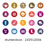 agriculture and fisheries color ... | Shutterstock .eps vector #233512036