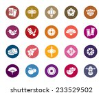 chinese new year color icons | Shutterstock .eps vector #233529502