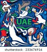 abstract art for united arab... | Shutterstock .eps vector #233676916