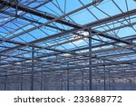 top of the metal structure of a ... | Shutterstock . vector #233688772