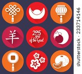 set of vector icons for chinese ... | Shutterstock .eps vector #233714146